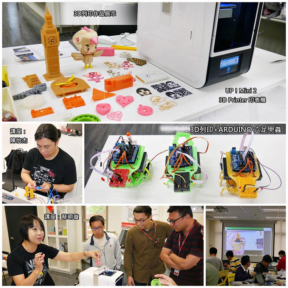 Jay和Xiaoxuan在3D打印课堂上