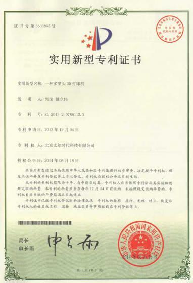 certificate-2_0
