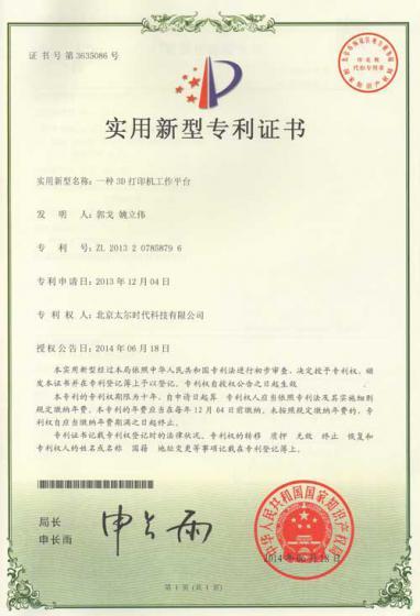 certificate-4_0