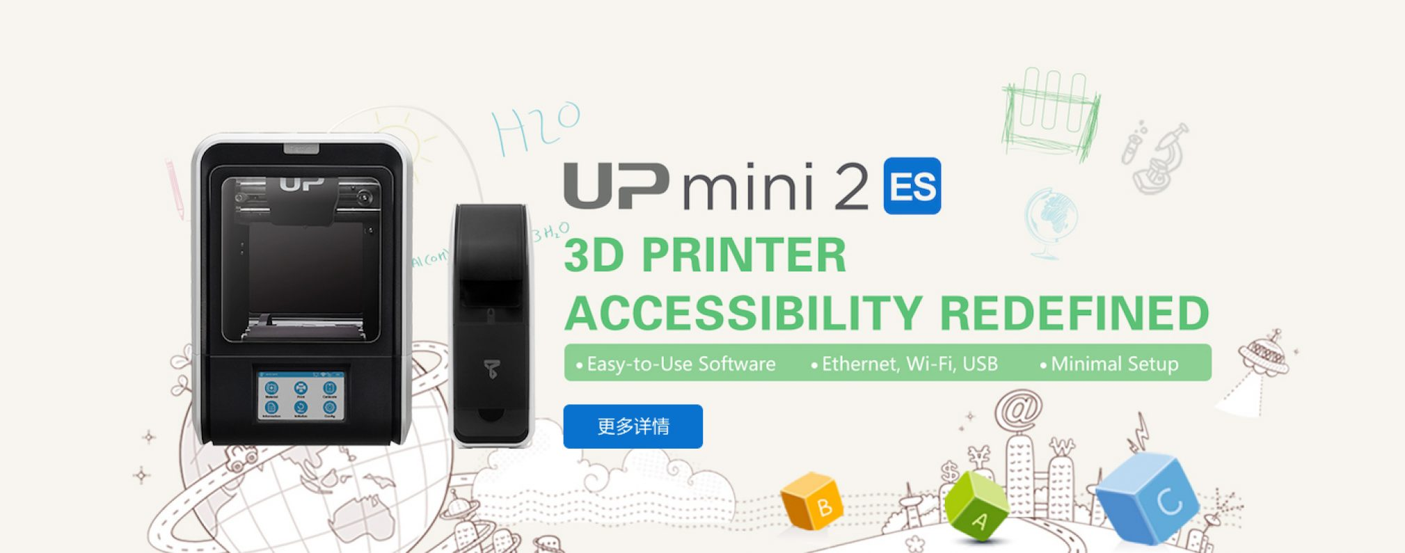 Slider_1_UP_mini_2_ES