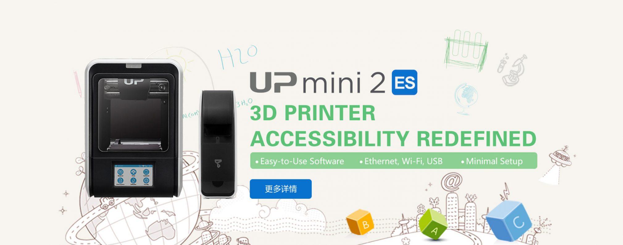 Slider_1_UP_mini_2_ES